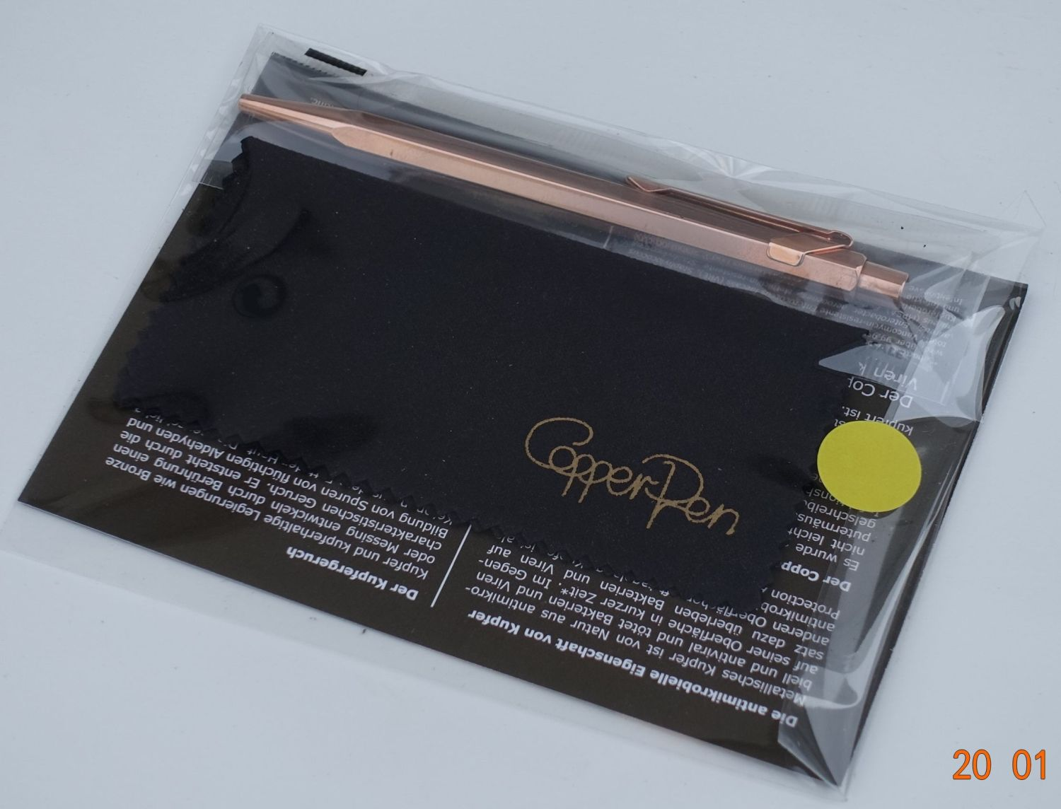 packaging of the copper pen